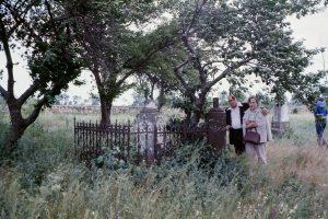 Fachria Cemetery