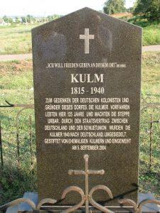 Kulm, home to Heims in Bessarabia