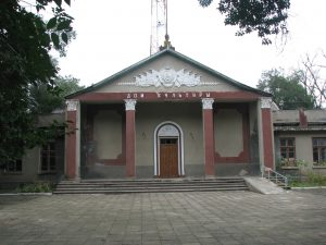 Lutheran church in Gnadental, now government building
