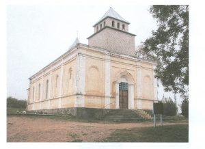 Reformed Church in Worms, Ukraine